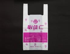 必威betway官方网站首页马夹袋