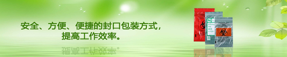 betway必威体育注册必威betway官方网站首页-上海世博会指定必威betway官方网站首页袋供应商